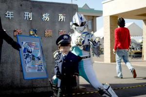 函館矯正展1 | 2014-10-19