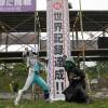 祝! 世界記録達成! | 2014-6-15